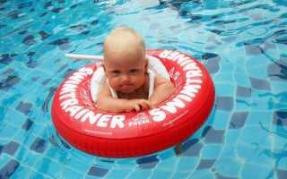 Круг для купания младенцев с какого возраста
