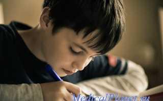 Концентрация внимания ребенка