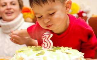 Навыки ребенка в 3 года