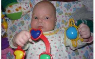 Ребенку третий месяц