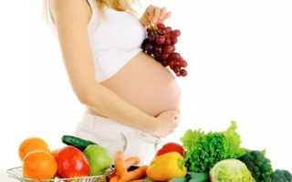 Питание при беременности по неделям