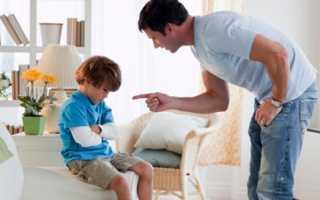 Как воспитывать ребенка 5 лет мальчику