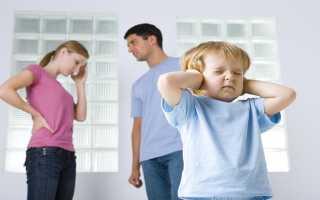 Где подать на развод если есть ребенок
