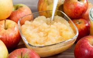 Яблочное пюре для грудничка с какого возраста
