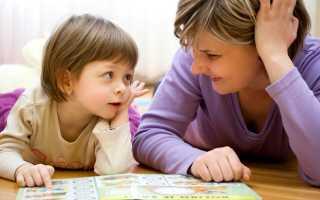 Авторские методики развития детей