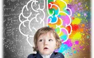 Воображение детей дошкольного возраста