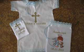 Что нужно для крестин мальчика