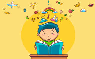 Сколько ребенок должен читать в 1 классе