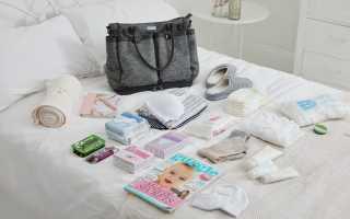 Список для мамы в роддом и малыша