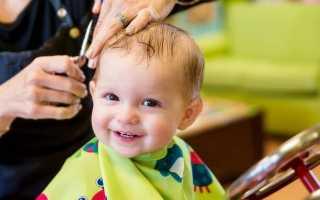 Можно ли стричь младенца до года