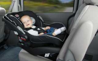 Со скольки детям можно ездить без кресла