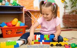 Условия развития ребенка