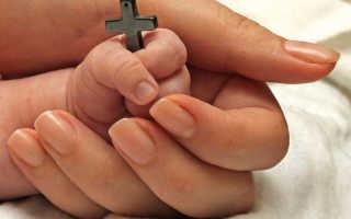 Крестик для крещения младенца какой должен быть