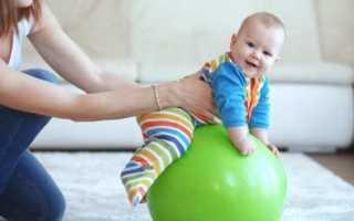 На каком фитболе заниматься с грудничком