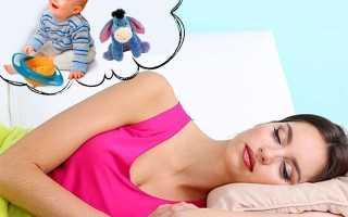 Видеть во сне младенца на руках держать