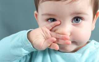 Чем можно помочь грудничку сильно заложен нос