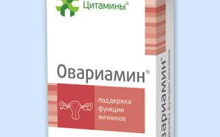 Витамины для того чтобы забеременеть
