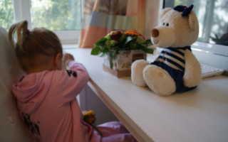Со скольки лет можно оставлять ребенка одного