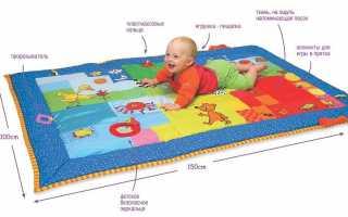 Развивающие коврики для малышей с какого возраста