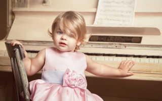 Моцарт детям