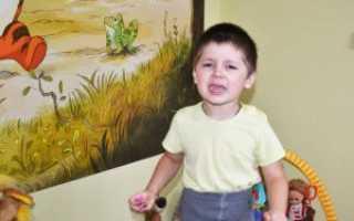 Воспитание ребенка 4 года