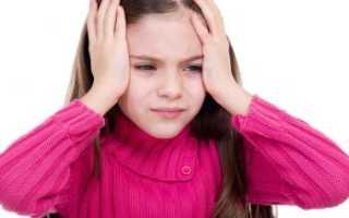 Что можно дать ребенку от головной боли