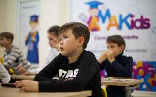 Развитие ребенка 9 лет