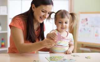 Дошкольный возраст психология развития