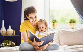 Как научить разговаривать ребенка
