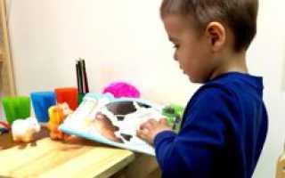 Психологическое развитие ребенка 4 5 лет