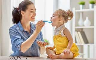 Детские гипоаллергенные витамины