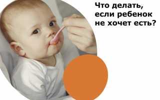 Почему ребенок плачет когда кушает