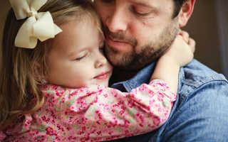 Каким должен быть настоящий отец для дочери