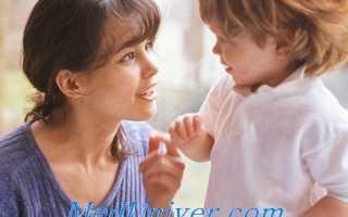 Речь ребенка в 2 года