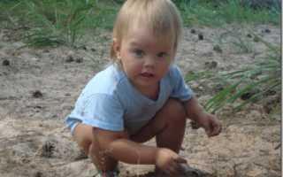 Развитие ребенка 1 год 9 месяцев