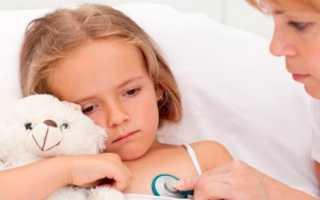 При какой температуре давать нурофен ребенку