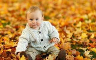 Ребенок год и четыре месяца