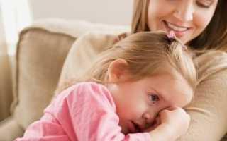 Воспитание 4-х летнего ребенка