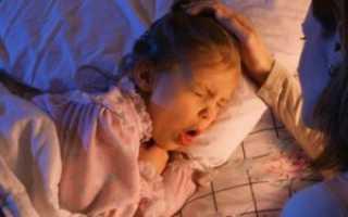 Почему ребенок ночью кашляет а днем нет