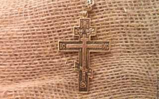 Можно ли носить крест умершего отца сыну