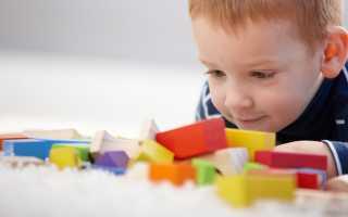 Возрастные этапы развития ребенка